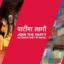 nepal_webbillede